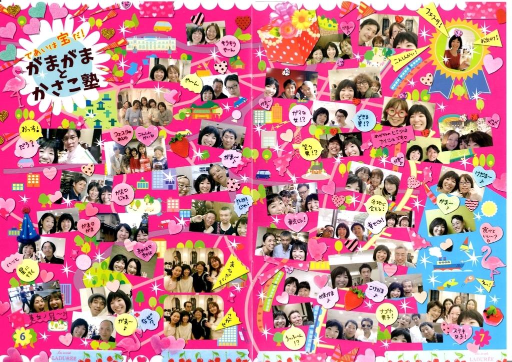 f:id:takasemariko:20180906000720j:plain