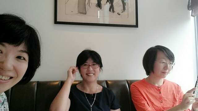 f:id:takasemariko:20180907235959j:plain