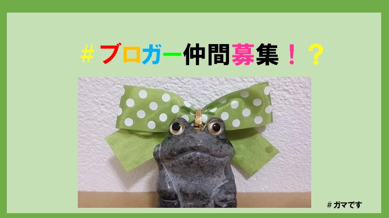 f:id:takasemariko:20180913125215p:plain