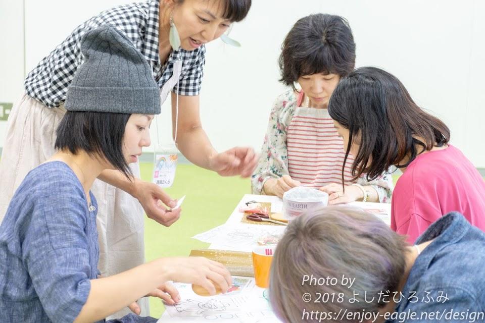 f:id:takasemariko:20180930184206j:plain
