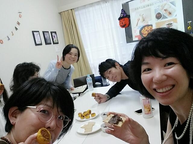 f:id:takasemariko:20181027213958j:plain
