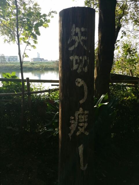 f:id:takasemariko:20181028220007j:plain