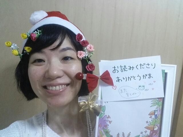 f:id:takasemariko:20181121222130j:plain