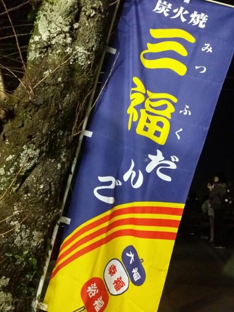 f:id:takasemariko:20181125234706j:plain