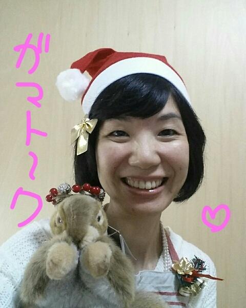 f:id:takasemariko:20181128012848j:plain