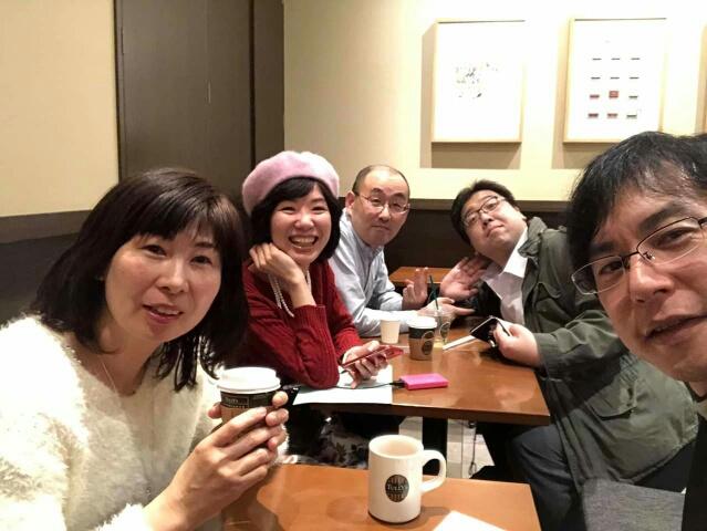 f:id:takasemariko:20181227033839j:plain