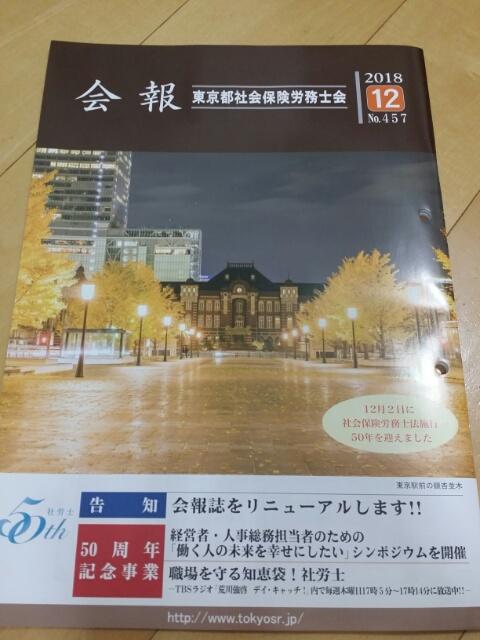 f:id:takasemariko:20190110173105j:plain
