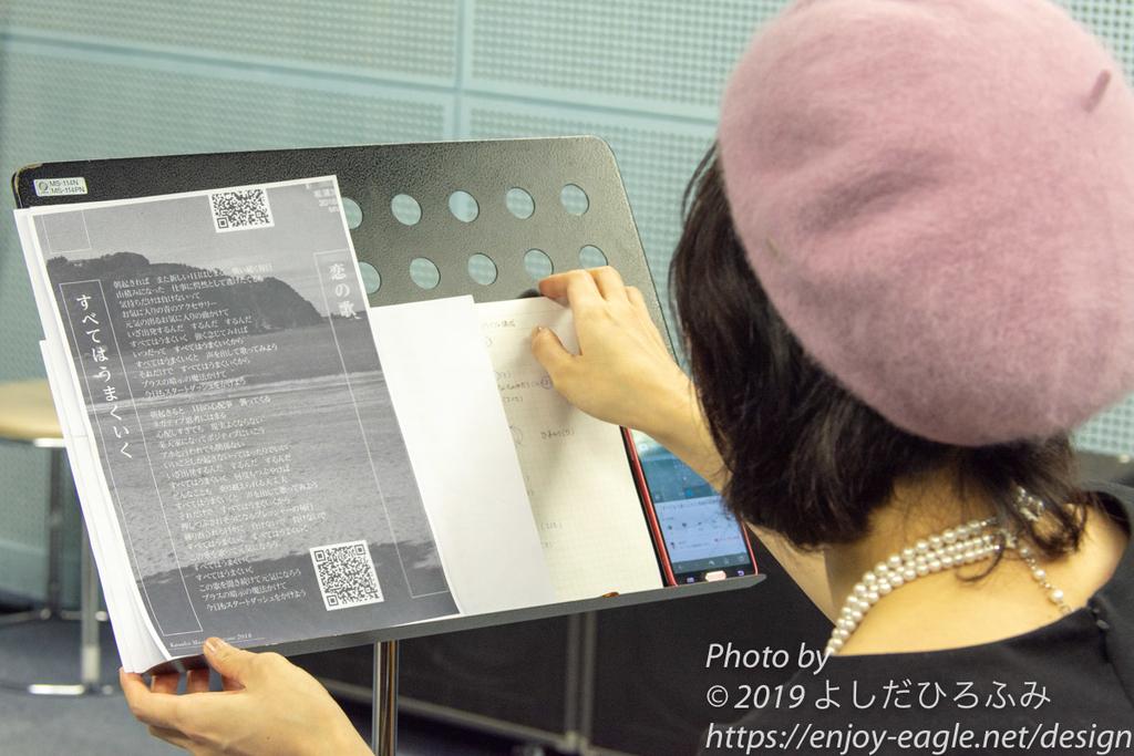 f:id:takasemariko:20190130012059j:plain