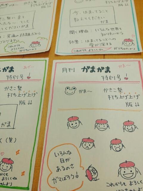 f:id:takasemariko:20190403034941j:plain