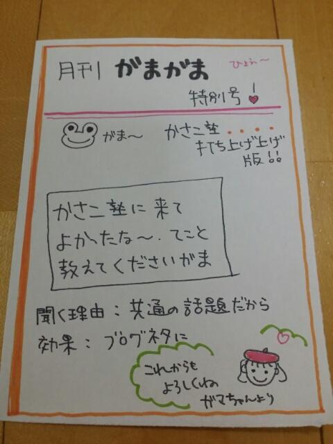 f:id:takasemariko:20190403042117j:plain