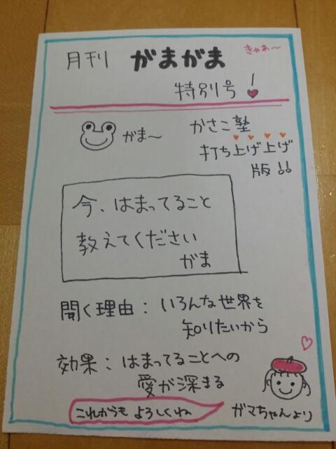 f:id:takasemariko:20190403042140j:plain