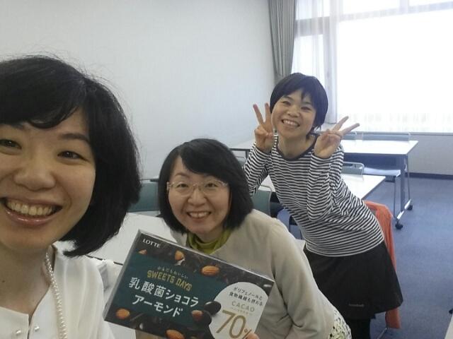 f:id:takasemariko:20190426013315j:plain
