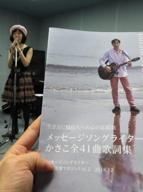 f:id:takasemariko:20190528233749j:image