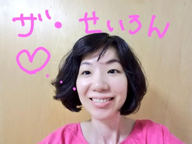 f:id:takasemariko:20190623221102j:image
