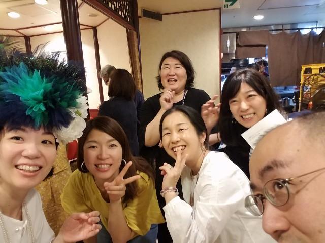 f:id:takasemariko:20190625003303j:image