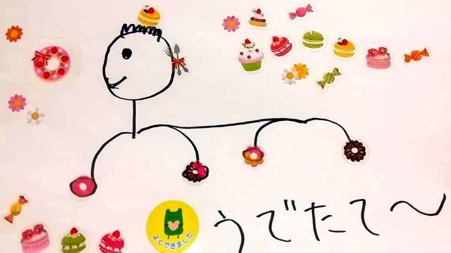 f:id:takasemariko:20190628020149j:image