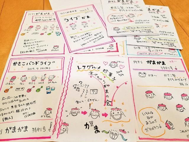 f:id:takasemariko:20190628020313j:image