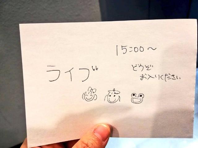 f:id:takasemariko:20190628020523j:image