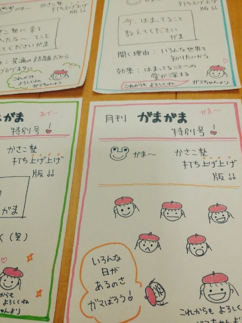 f:id:takasemariko:20190628020632j:image