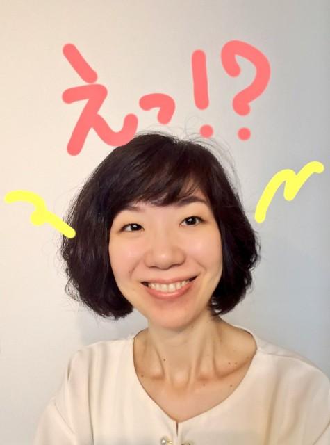 f:id:takasemariko:20190809225551j:image