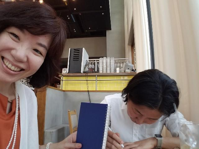f:id:takasemariko:20190823004612j:image