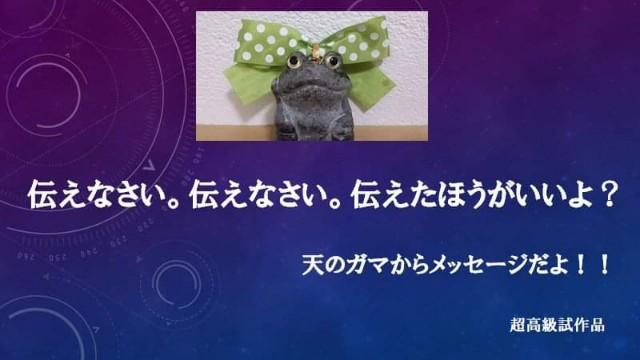 f:id:takasemariko:20190825144403j:image