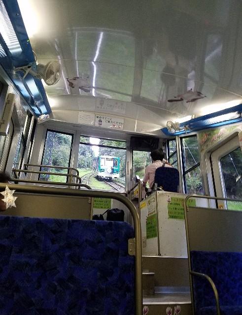f:id:takasemariko:20190908023851j:image