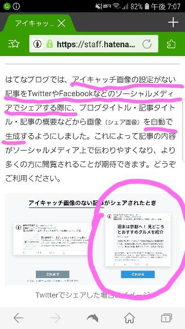 f:id:takasemariko:20190920200658j:image