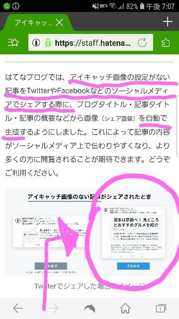 f:id:takasemariko:20190920203115j:image