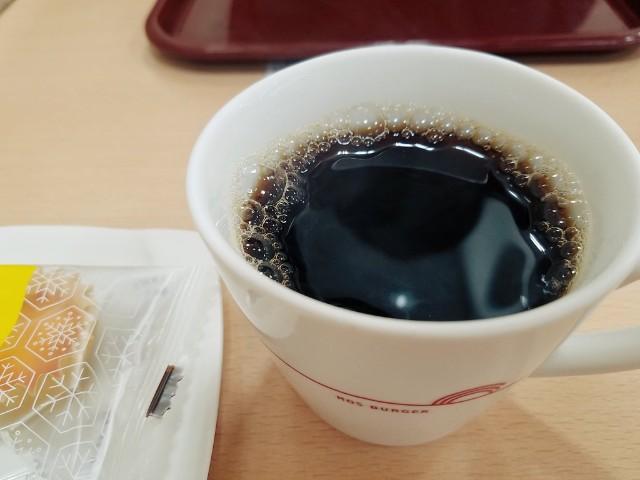 f:id:takasemariko:20191027191918j:image
