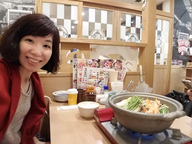 f:id:takasemariko:20191123010522j:image