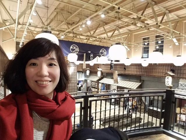 f:id:takasemariko:20191123010645j:image