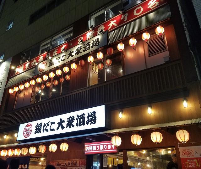 f:id:takasemariko:20191202230922j:image