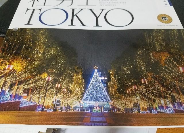 f:id:takasemariko:20191206013429j:image