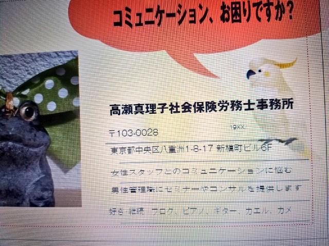 f:id:takasemariko:20191211004629j:image