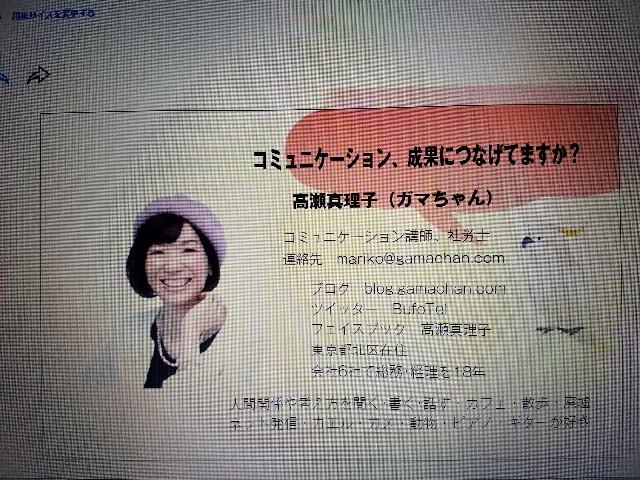 f:id:takasemariko:20191212035458j:image