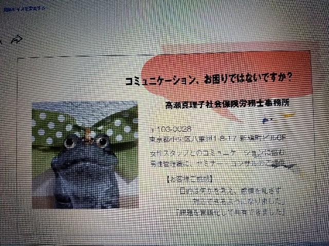 f:id:takasemariko:20191212035530j:image