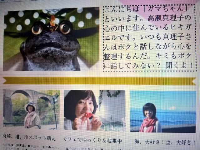 f:id:takasemariko:20191214090731j:image