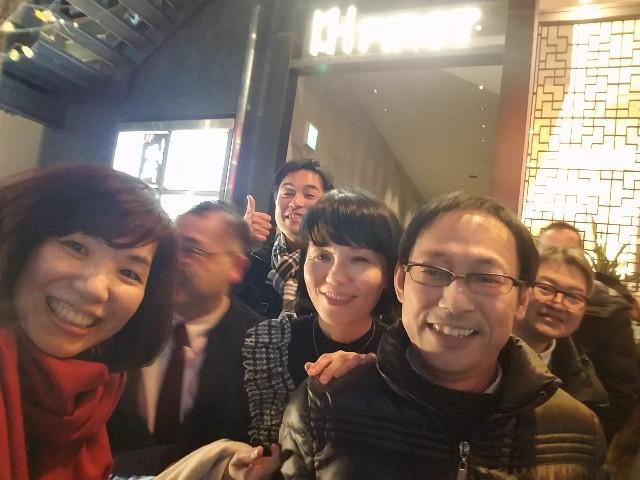 f:id:takasemariko:20191221171933j:image