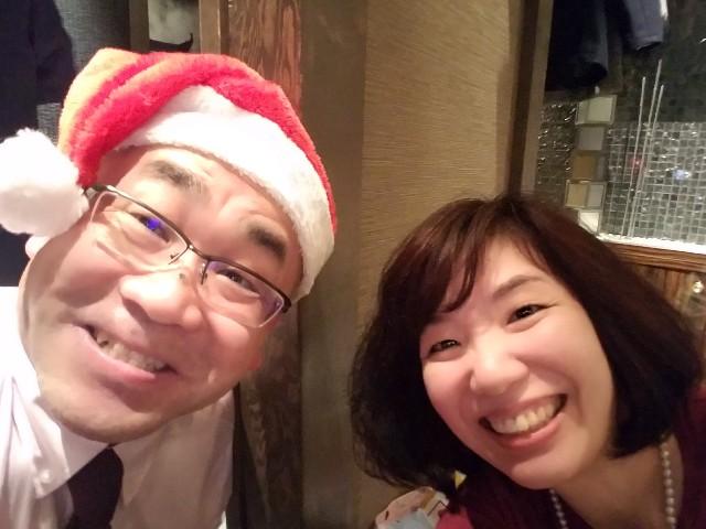 f:id:takasemariko:20191221171947j:image