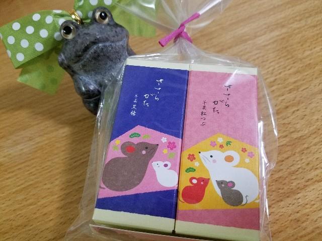 f:id:takasemariko:20191221175804j:image