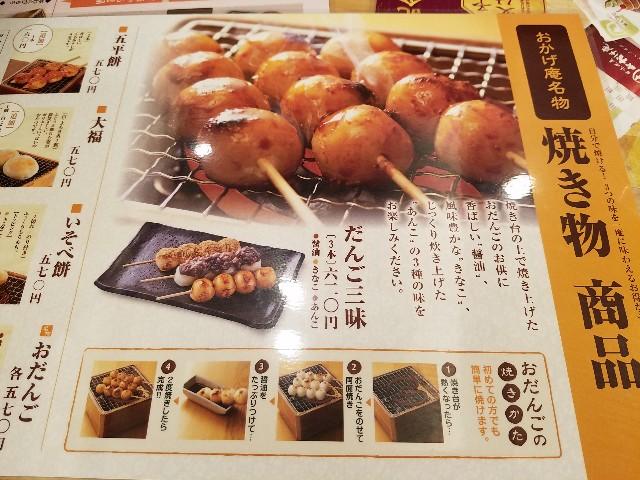 f:id:takasemariko:20191230231000j:image