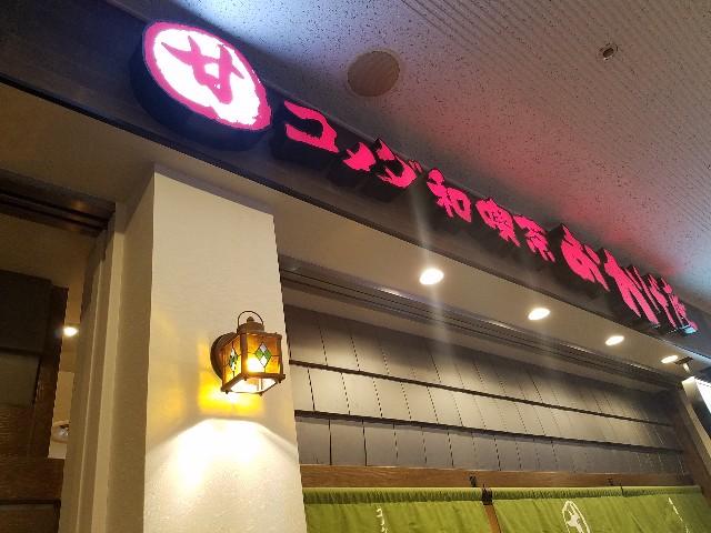 f:id:takasemariko:20191230231502j:image