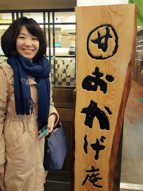 f:id:takasemariko:20191230231617j:image