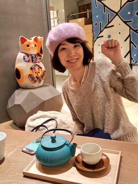 f:id:takasemariko:20200118170219j:image