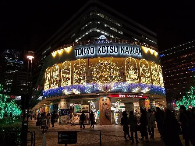 f:id:takasemariko:20200126150410j:image