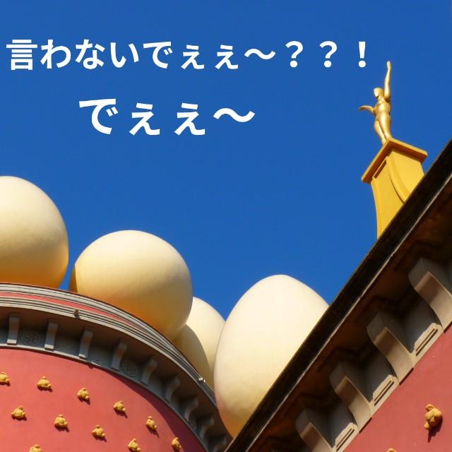 f:id:takasemariko:20200203022346j:image