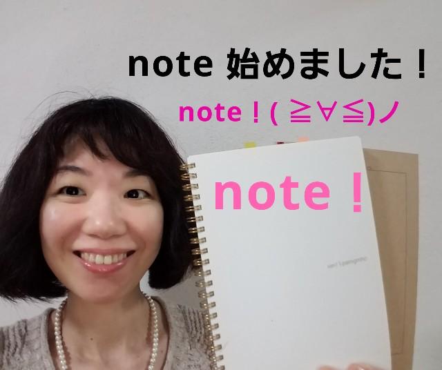 f:id:takasemariko:20200205012929j:image