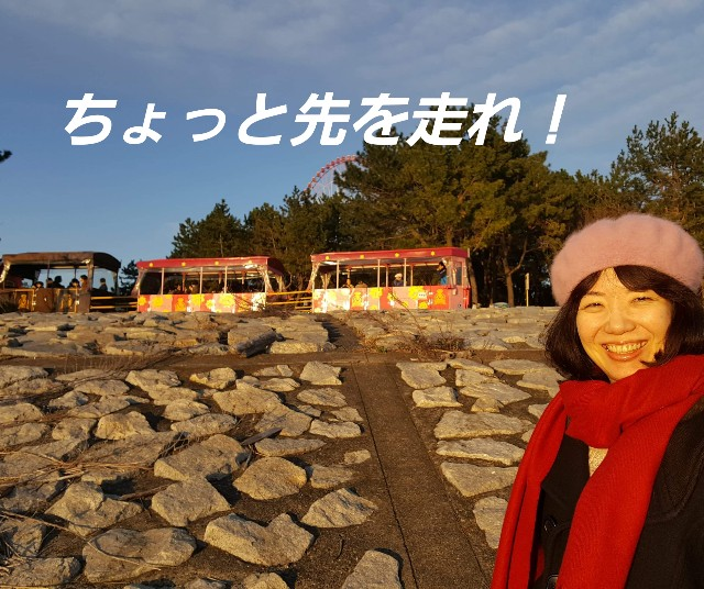 f:id:takasemariko:20200207112837j:image