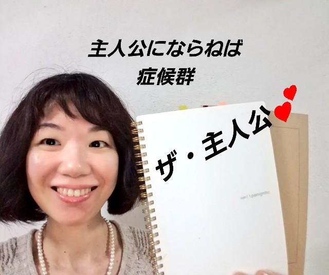 f:id:takasemariko:20200209160117j:image